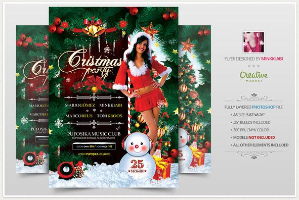 Christmas Party Poster | Flyer